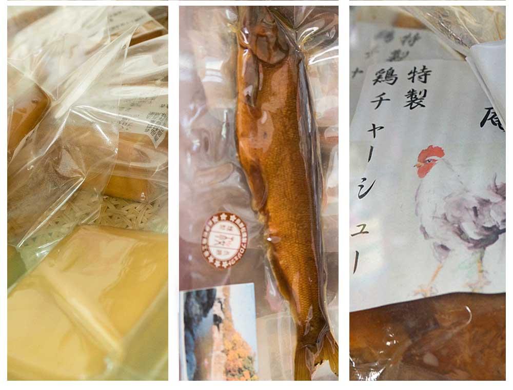 長瀞のそば店 楓庵 おみやげ 燻製チーズと鮎の燻製甘露煮と鶏チャーシュー